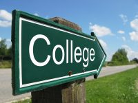 Коледж или Школа